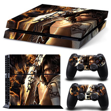 factory made cover Sticker for PS4 for Playstation 4 Console decal