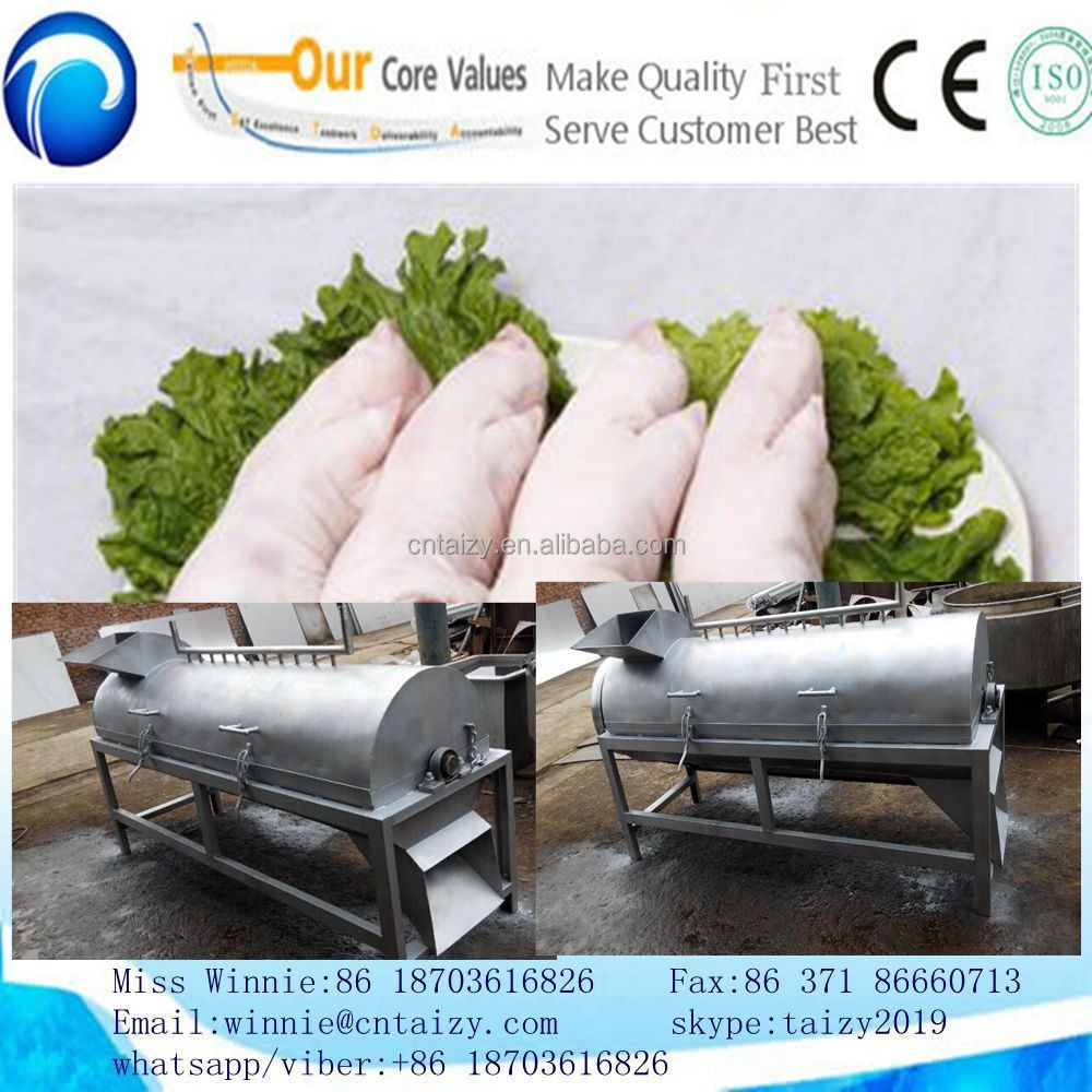sheep shearing machines sheep skinning machine hair remover