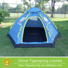 Umbrella-shape one touch tent for sale