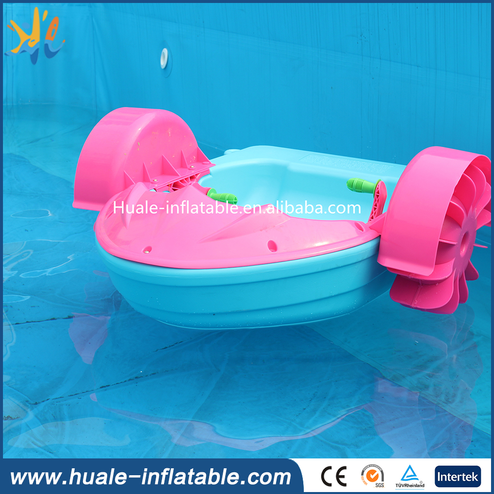 Most popular water park amuzement kids plastic hand paddle boat pedal boat for sale