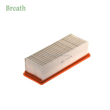 Online shop china Qinghe 8200985420 car air filter