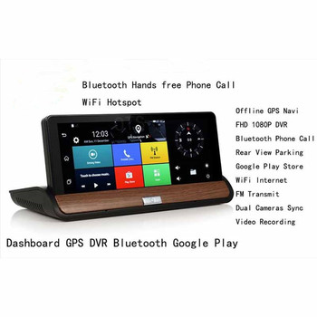 Dashboard GPS Navigation for Car with WiFi Bluetooth 1080P Manual Car Camera HD DVR