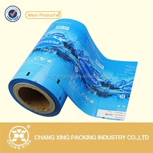 PE laminated printed packaging plastic film for water pouch/ drinking water sachet film in roll under FDA standard