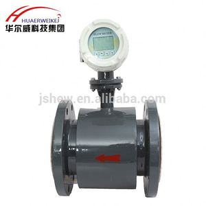 Different types hot water converter electromagnetic flow meters