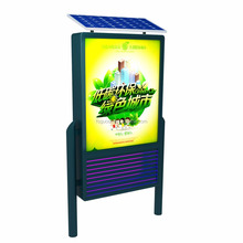 LED lighting, advertising products, solar power led advertising display stand