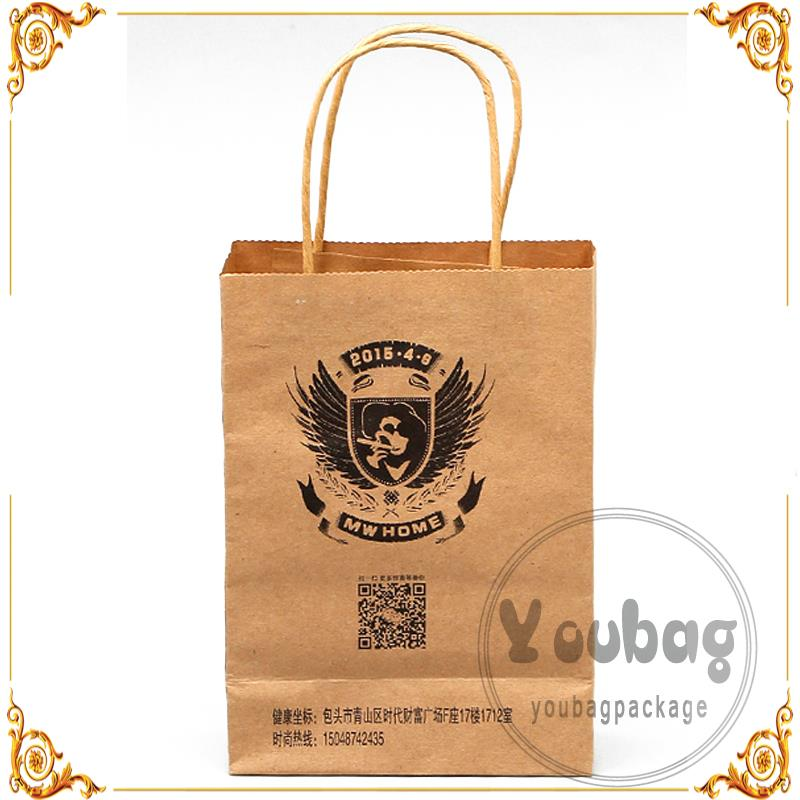 Professional 3d christmas paper party goody bags