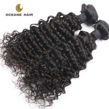 Factory wholesale 9a 7a mink brazilian unprocessed virgin hair extension from China vendor factory