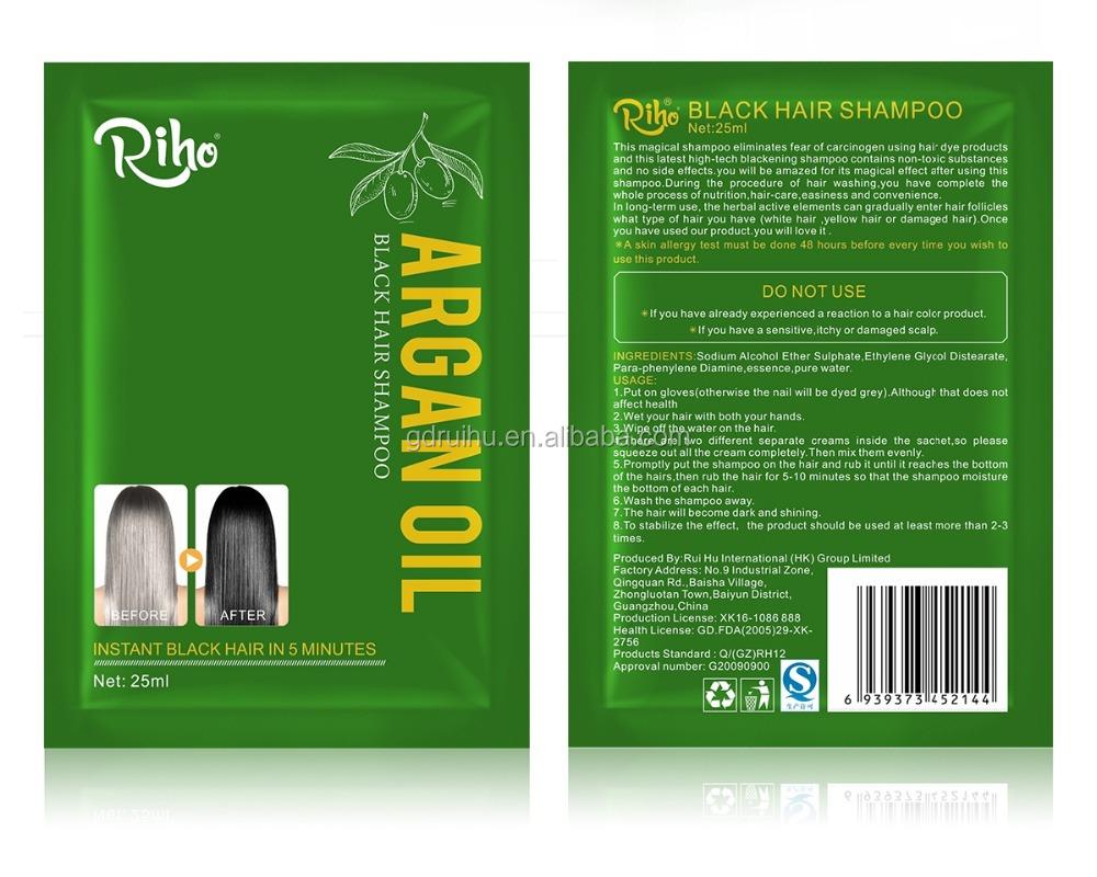 Argan Oil Permanent Hair Color, Argan Oil Permanent Hair Color ...