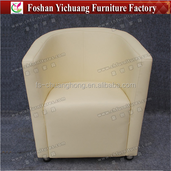 2017 Fashion Style Modern Living Room Lint Armchair Sofa YC - F060 - <strong>01</strong>