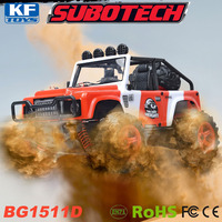 Subotech BG1511D 1:22 ratio four wheel drive electric car rc buggy