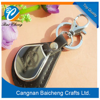 Custom promotional metal keychain/ keyring/ key holder