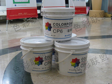 Environmental friendly building interior and exterior wall paint colorant/Colored coating pigment paste/Water based paste color