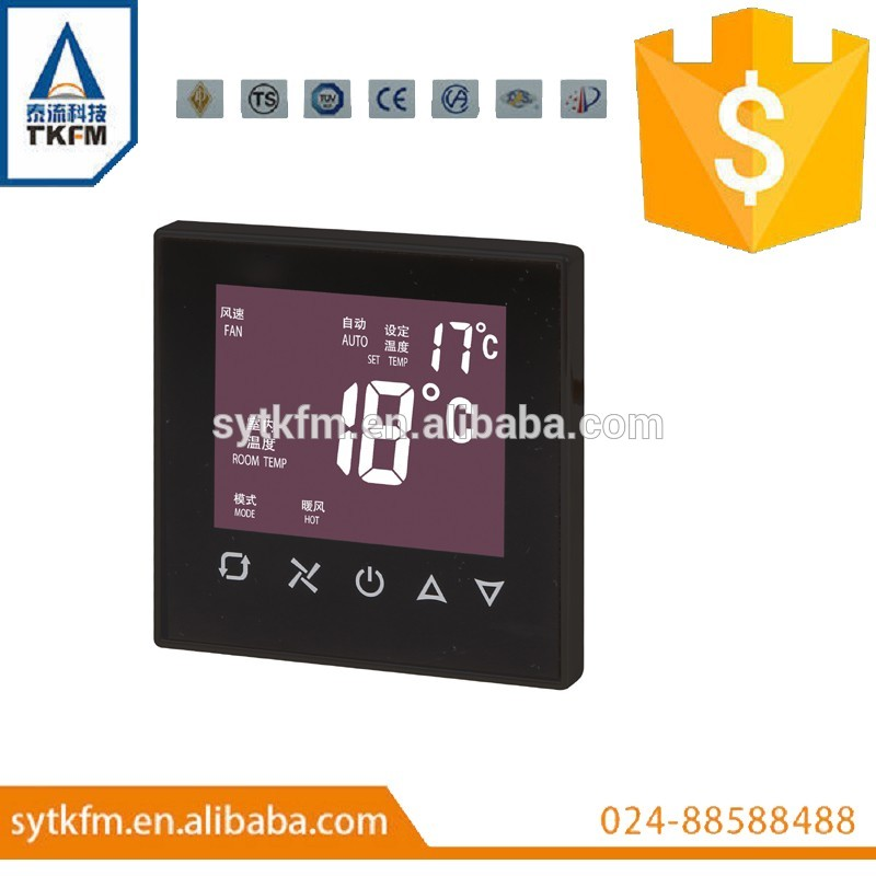 New design k59 l1102 thermostat with great price