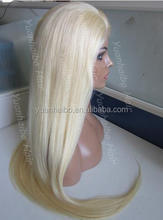 26inch, pink silk top, 250% density,#60 silky straight 4X4 silk top full lace wig