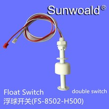 FS-8502 Magnetic Double PP Float Switch