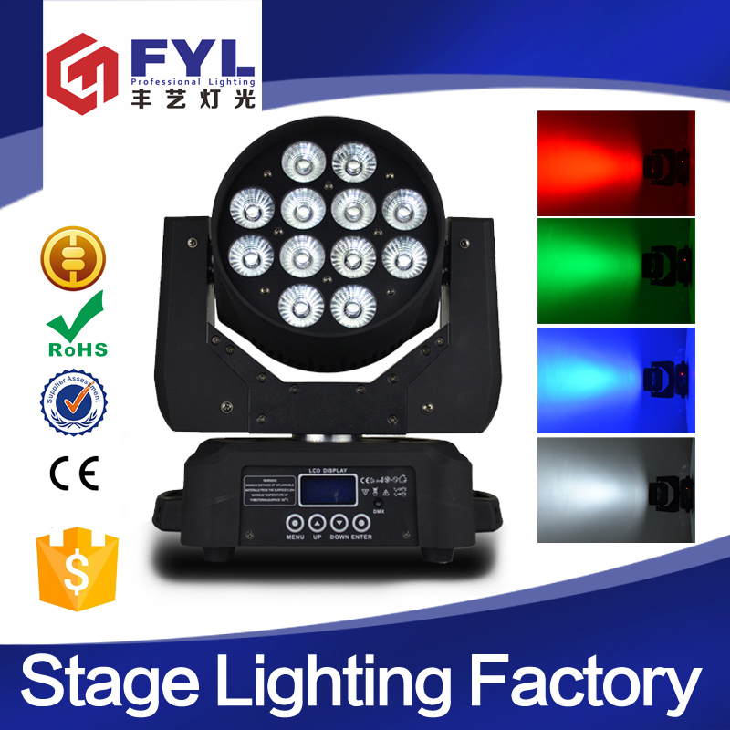 china supplier 12*10W rgbw 4 in1 outdoor mini stage light