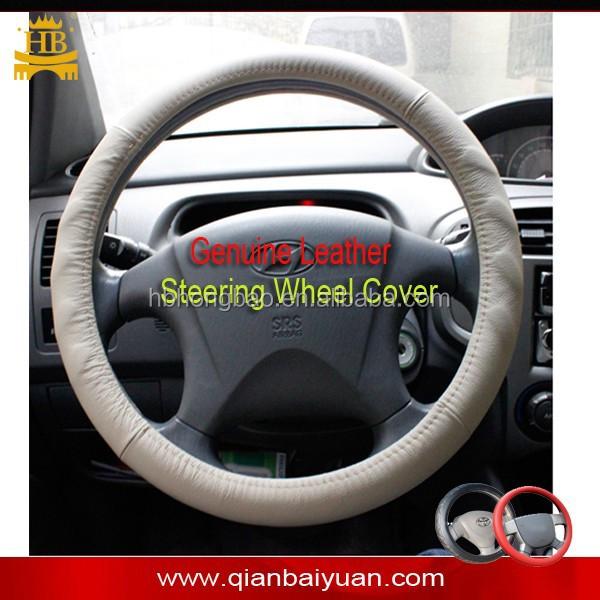 Cuero accesorios del interior del coche cubierta del - Accesorios coche interior ...