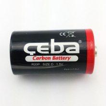CEBA d size R20P battery 1.5v zinc carbon r20 size d dry cell battery
