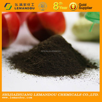 Organic Fertilizer 100% Soluble Potassium Humate / Humic acid 55-70% / Fulvic Acid