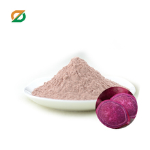 Factory wholesale Natural dehydrated sweet potato powder