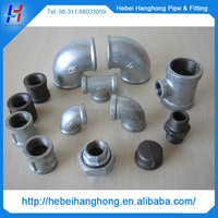 lowest price galvanized cast iron pipe fittings, elbow, tee, coupling