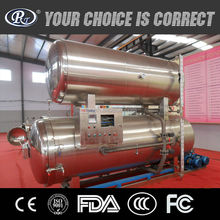 Full automatic water immersion autoclave retort