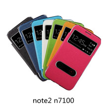 2014 new Hot Selling leather phone case- mobile phone cover for Samsung