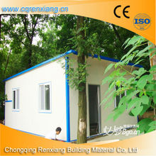 Real estate high quality prefab house for sale from China
