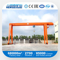 gantry crane single girder/gantry crane specification/gantry crane suppliers