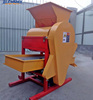 /product-detail/high-quality-peanut-peeling-machine-apricot-kernal-shelling-machine-almond-sheller-60726343359.html