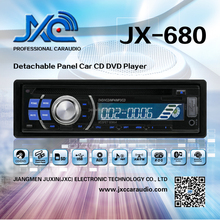 1 din Univeral Copy Pioneer Car CD Player with FM/USB/SD--JX-680
