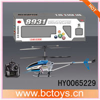 Latest 2.4g 3-ch rc gyroscope upgrade version helicopter with best price