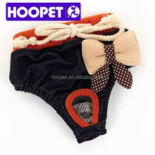 New pet sanitary pants dog clothes pattern