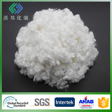 semi virgin hollow conjugated flame retardant material 7dx64mm hcs fiber for polyfill stuffing use