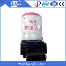 factory direct selling ISO9001, ASME, CE, IBR Thermal Oil Boiler For Hot Press Industrial