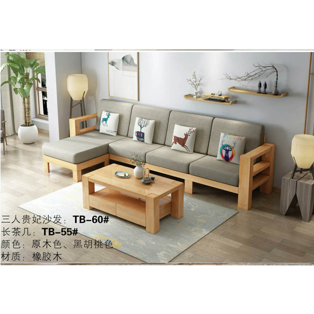 Oem Furniture General Use And Wood Material Simple Design Hotel Furniture solid wood sofa sets