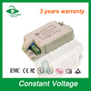 high pf constant voltage triac dimmable led driver 70w 12v EMC Approved