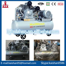 Kaishan made Husky Piston Air Compressor for Sale