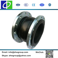 MX601 DN250 Single Sphere ansi standard nbr rubber expansion joints