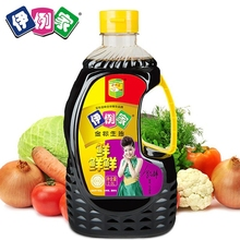 chinese Super quality nice and multifunctional cooking light soy sauce