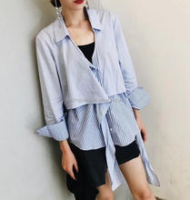 Runwaylover 288 Europe Style 2017 Women Fashion Stripe Splice Blouse