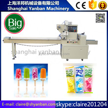 PLC control system YB-250 automatic pillow Ice lolly ,Popsicle,Ice Pop Packing Machine