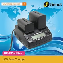 Dual LCD Quick Charger and Li-Ion Rechargeable Camcorder Battery for Sony NP-F330/F550/F770/F750/F970/F960