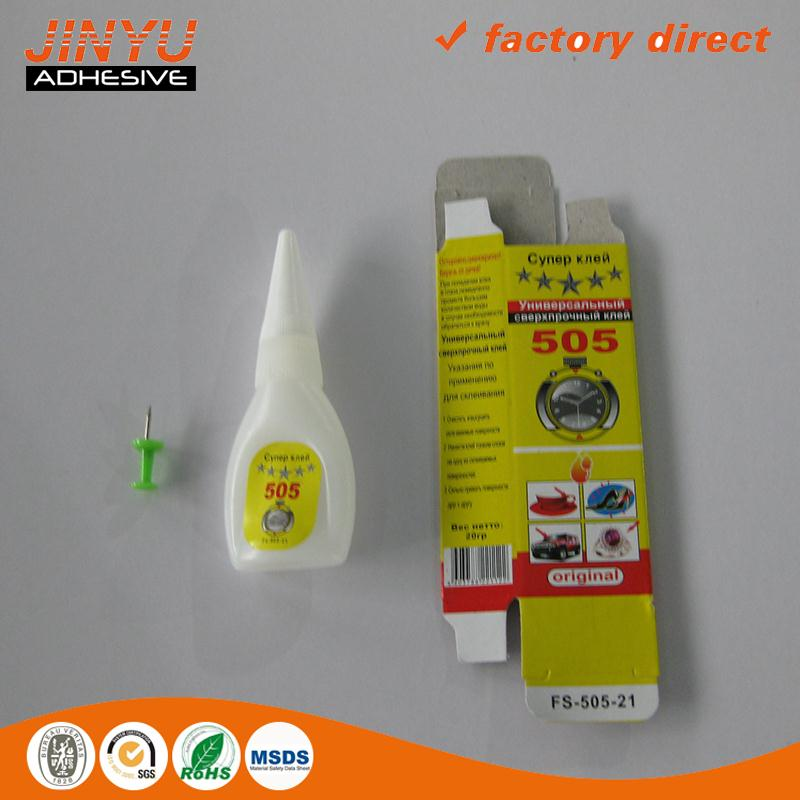 Wlecome OEM ODM 3 seconds quick dry cyanoacrylate adhesive tyre glue