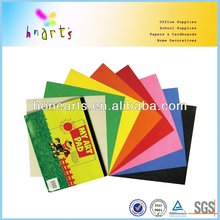 construction paper book,suger paper book