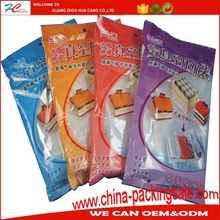 Good quality low price vacuum compression plastic bag