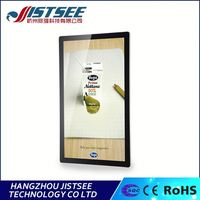 China factory indoor commercial advertise wifi digital photo frame