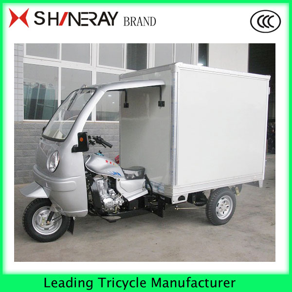 made in China OEM hot sale COFFEE VAN CARGO TRICYCLE