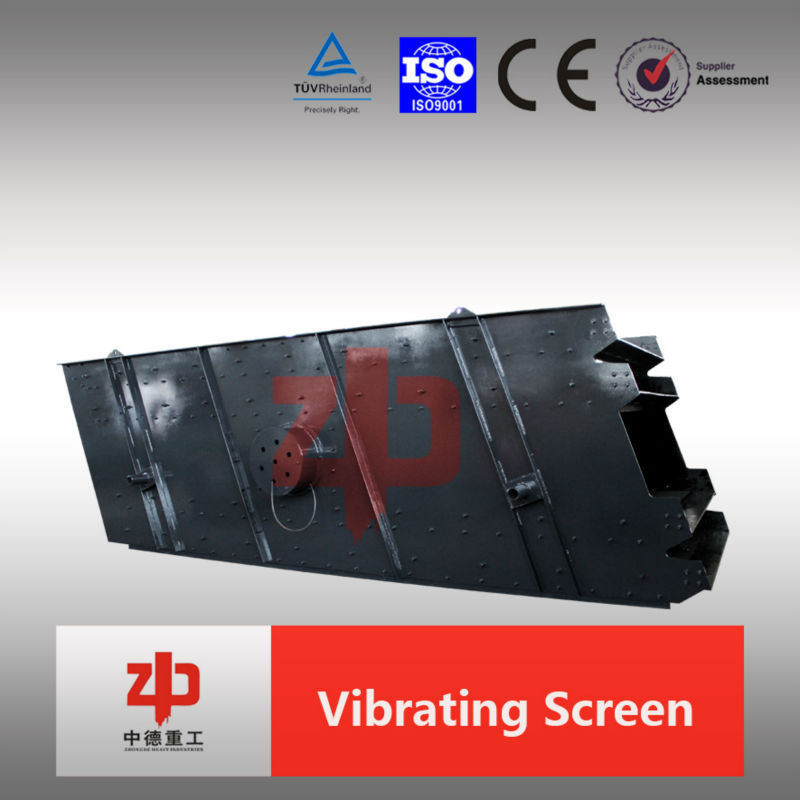 ce xxsx hot vibrating screen by china supplier