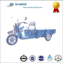 Hot sale Three wheel tricycle differential for passenger for sale